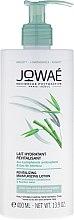 Parfüm, Parfüméria, kozmetikum Regeneráló hidratáló testápoló - Jowae Revitalizing Moisturizing Lotion