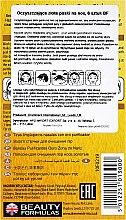 Lehúzható mitesszereltávolító maszk orra - Beauty Formulas Purifying Gold Nose Pore Strips — fotó N3
