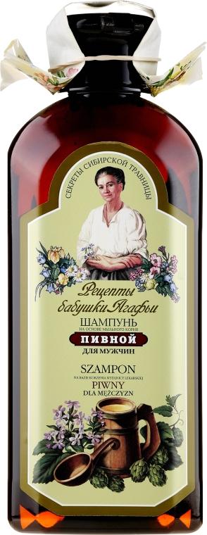 """Sampon """"Sörös"""" - Agáta nagymama receptjei"""