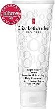 Parfüm, Parfüméria, kozmetikum Intenzív hidratáló krém - Elizabeth Arden Eight Hour Intensive Moisturizing Body Treatment