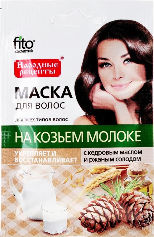 """Természetes hajmaszk """"Kecsketej és cédrus olaj"""" - Fito Kozmetikum"""