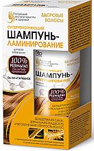 Parfüm, Parfüméria, kozmetikum Hajszál feltöltő sampon lamináló hatással minden hajtípusra - Fito Cosmetic