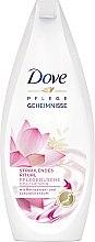 "Parfüm, Parfüméria, kozmetikum Tusfürdő ""Lótuszvirág"" - Dove Nourishing Secrets Brightening Shower Gel"