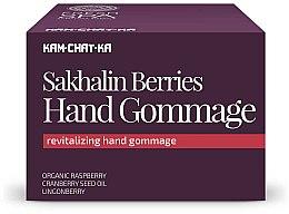 Parfüm, Parfüméria, kozmetikum Kézápoló bőrradír - Natura Siberica Fresh Spa Kam-Chat-Ka Sakhalin Berries Hand Gommage