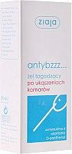 Parfüm, Parfüméria, kozmetikum Bőrnyugtató zselé szúnyogcsipéstől - Ziaja AntyBzzz Gel