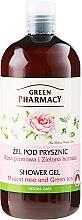 """Parfüm, Parfüméria, kozmetikum Tusfürdő """"Szerecsendió rózsa és Zöld tea"""" - Green Pharmacy Shower Gel Muscat Rose and Green Tea"""