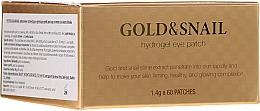 Parfüm, Parfüméria, kozmetikum Hidrogél szemtapasz arany és csiga kivonattal - Petitfee & Koelf Gold & Snail Hydrogel Eye Patch