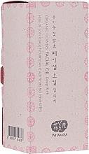 Parfüm, Parfüméria, kozmetikum Hidrolát arcra - Whamisa Organic Flowers Deep Rich Facial Oil
