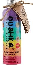 """Parfüm, Parfüméria, kozmetikum Tusfürdő """"Szivárvány nyalóka"""" - Dushka Rainbow Candy Shower Gel"""