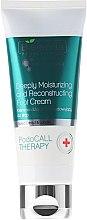 Parfüm, Parfüméria, kozmetikum Hidratáló és regeneráló lábkrém - Bielenda Professional PodoCall Therapy Deeply Moisturizing And Reconstructing Foot Cream