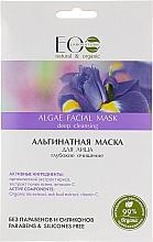 """Parfüm, Parfüméria, kozmetikum Alginát arcmaszk """"Mély tisztítás"""" - ECO Laboratorie Algae Facial Mask"""