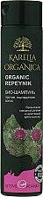 """Parfüm, Parfüméria, kozmetikum Hajhullás elleni bio-sampon """"Organic Repeynik"""" - Fratti Karelia Organica"""