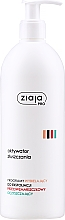 Parfüm, Parfüméria, kozmetikum Hámlasztó szer arcra - Ziaja Pro Exfoliating Agent