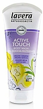 "Parfüm, Parfüméria, kozmetikum Tusfürdő - Lavera Body Wash Active Touch ""Organic Ginger & Organic Matcha"""