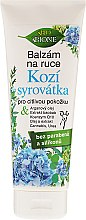 Parfüm, Parfüméria, kozmetikum Kézápoló balzsam - Bione Cosmetics Goat Milk Hand Balm