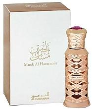 Parfüm, Parfüméria, kozmetikum Al Haramain Musk Al Haramain - Olajos parfüm