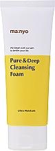 Parfüm, Parfüméria, kozmetikum Mélytisztító hab - Manyo Factory Pure And Deep Cleansing Foam