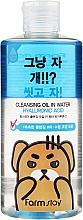 Parfüm, Parfüméria, kozmetikum Kézfázisú tisztító szer hialuronsavval - Farmstay Cleansing Oil In Water Hyaluronic Acid