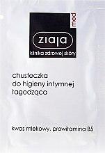 Parfüm, Parfüméria, kozmetikum Nyugtató intim törlőkendő - Ziaja Med
