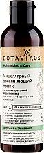 """Parfüm, Parfüméria, kozmetikum Micellás tonik száraz és dehidratált bőrre """"Hidratálás és ápolás"""" - Botavikos Moistrurizing & Care"""