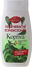"Parfüm, Parfüméria, kozmetikum Hajkondicionáló ""Csalán"" - Bione Cosmetics Nettle Hair Conditioner"