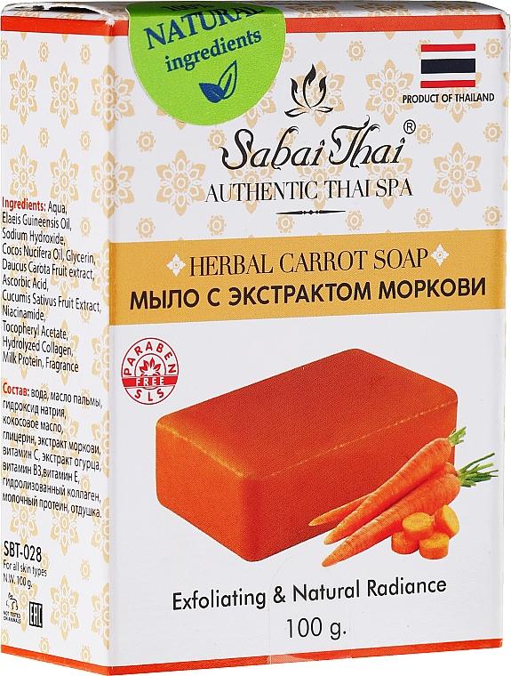 Szappan sárgarépa kivonattal - Sabai Thai Herbal Carrot Soap