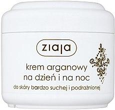 Parfüm, Parfüméria, kozmetikum Krém száraz bőrre argánolajjal - Ziaja Cream for Dry Skin With Argan Oil