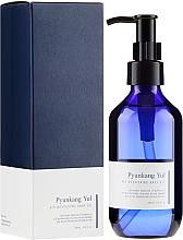 Parfüm, Parfüméria, kozmetikum Testápoló olaj - Pyunkang Yul Ato Nourishing Baby