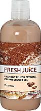 """Parfüm, Parfüméria, kozmetikum Krém-gél tusfürdő """"Tiramisu"""" - Fresh Juice Tiramisu Creamy Shower Gel"""