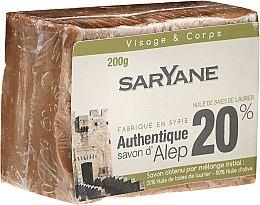 Parfüm, Parfüméria, kozmetikum Szappan - Saryane Authentique Savon DAlep 20%