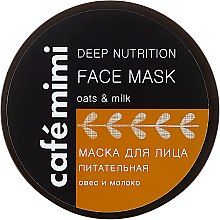 Parfüm, Parfüméria, kozmetikum Tápláló arcmaszk - Cafe Mimi Deep Nutrition Face Mask