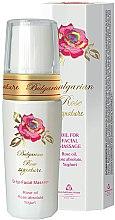 Parfüm, Parfüméria, kozmetikum Masszázsolaj arcra - Bulgarian Rose Signature Oil For Facial Massage