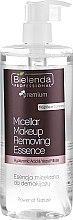 Parfüm, Parfüméria, kozmetikum Micellás víz - Bielenda Professional Power Of Nature Micellar Make Up Removing Essence