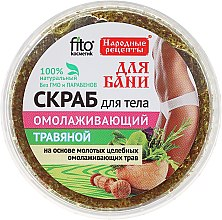 "Parfüm, Parfüméria, kozmetikum Fiatalító fürdő testpeeling ""Gyógynövényes"" - Fito Kozmetikum"