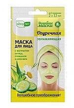 """Parfüm, Parfüméria, kozmetikum Hidratáló maszk """"Uborka"""" - Naturalista"""