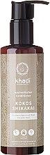 "Parfüm, Parfüméria, kozmetikum Hajkondicionáló ""Kókusz és shikakai"" - Khadi Kokos Shikakai Hair Conditioner"