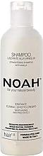 Parfüm, Parfüméria, kozmetikum Hajegyenesítő sampon vanília kivonattal - Noah