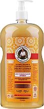 Parfüm, Parfüméria, kozmetikum Mosószappan citrom-mustár 12 az 1-ben - Agáta nagymama receptjei