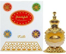 Parfüm, Parfüméria, kozmetikum Rasasi Maisam - Olajos parfüm