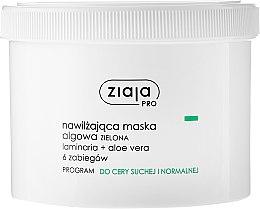 Parfüm, Parfüméria, kozmetikum Arcmaszk algával - Ziaja Pro Algae Mask
