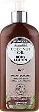 Parfüm, Parfüméria, kozmetikum Testápoló organikus kókusz olajjal - GlySkinCare Coconut Oil Body Lotion