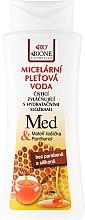 Parfüm, Parfüméria, kozmetikum Micellás víz - Bione Cosmetics Honey + Q10 Water