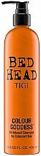 Parfüm, Parfüméria, kozmetikum Olaj sampon festett hajra - Tigi Bed Head Colour Goddess Oil Infused Shampoo