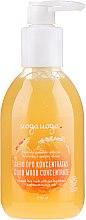 Parfüm, Parfüméria, kozmetikum Tisztító krém-gél homoktövis és narancs olajjal - Uoga Uoga Good Mood Concentrate Natural Face Wash