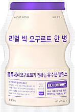 """Parfüm, Parfüméria, kozmetikum Szövetmaszk """"Áfonya joghurt"""" - A'Pieu Real Big Yogurt One-Bottle Blueberry"""