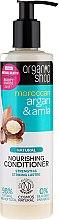 Parfüm, Parfüméria, kozmetikum Hajbalzsam - Organic Shop Argan & Amla Nourishing Conditioner