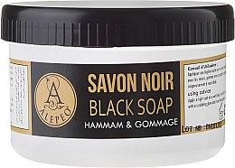 Parfüm, Parfüméria, kozmetikum Aleppo fekete szappan - Alepeo Black Soap