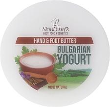 "Parfüm, Parfüméria, kozmetikum Krém kézre és lábra ""Bolgár joghurt"" - Hristina Stani Chef'S Bulgarian Yogurt"
