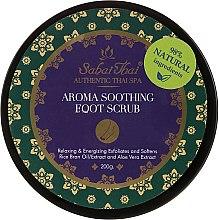 Parfüm, Parfüméria, kozmetikum Lábápoló bőrradír rizs korpaolaj és aloe vera kivonattal - Sabai Thai Rice Milk Aroma Soothing Foot Scrub