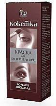 """Parfüm, Parfüméria, kozmetikum Szempilla- és szemöldökfesték """"Koketka"""" - Fito Cosmetic"""